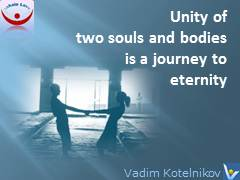 Loving Relationship Tantric Love quotes: Unity of two souls and bodies is a journey to eternity. Vadim Kotelnikov